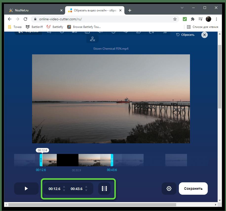 Редактирование типа выделения для обрезки видео через онлайн-сервис Online Video Cutter
