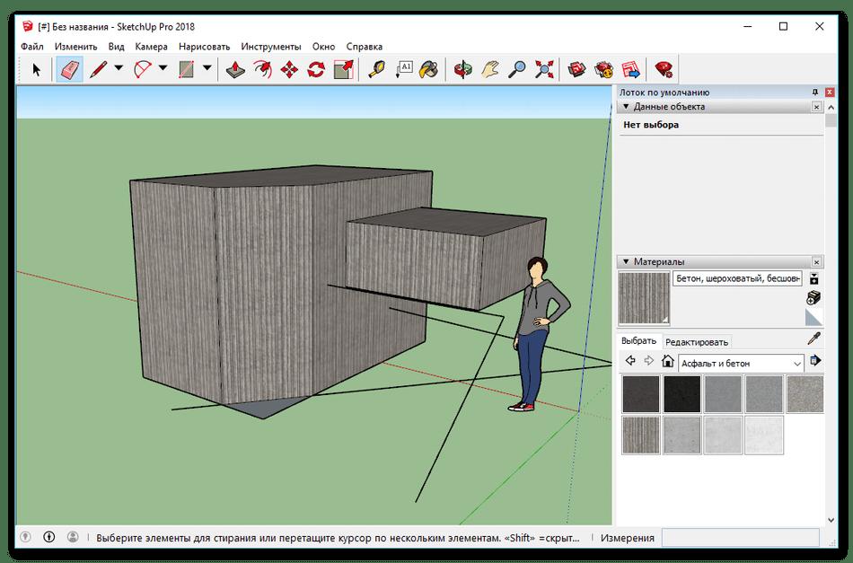 Ручное рисование модели в программе SketchUp для дизайна интерьера
