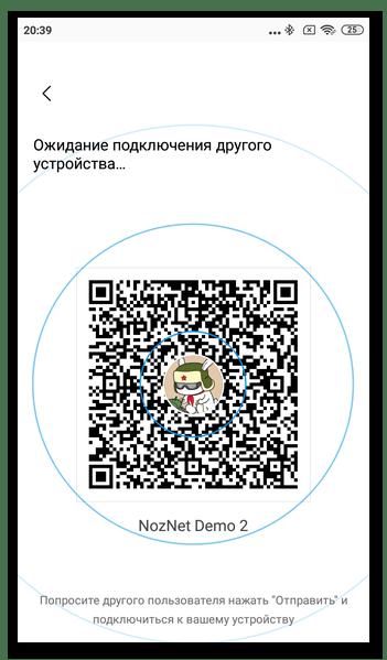 ShareMe для Android QR-код на экране устройства-получателя фото через приложение