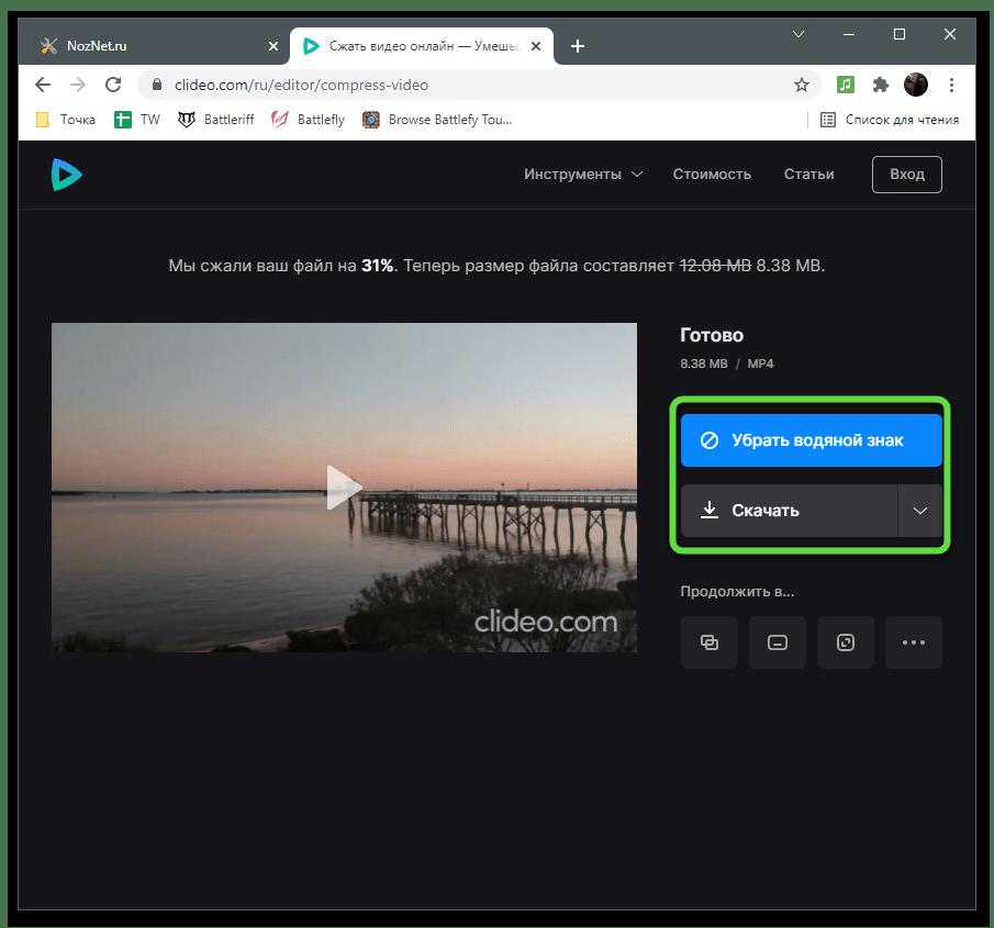 Скачивание для сжатия видео через онлайн-сервис Clideo