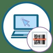 Сканер QR-кода с камеры онлайн