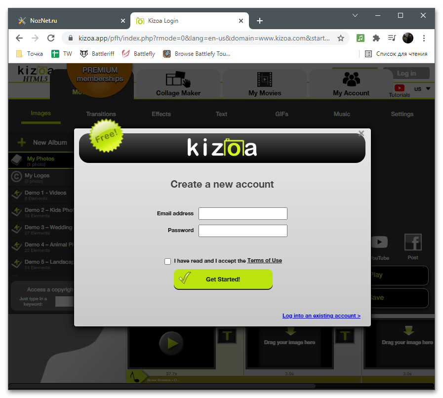 Создание профиля для наложения музыки на видео через онлайн-сервис Kizoa