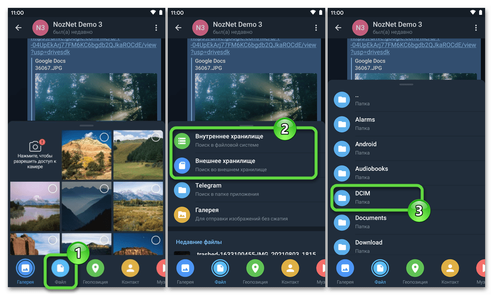 Telegram для Android отправка фотографии через мессенджер без сжатия, файлом