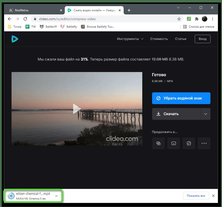 Успешная загрузка для сжатия видео через онлайн-сервис Clideo