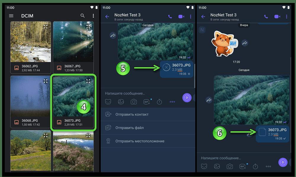 Viber для Android процесс отправки файла изображения без сжатия на другой девайс в мессенджере