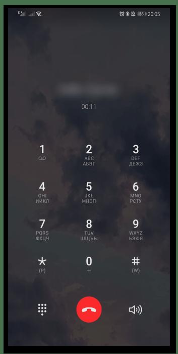 Виртуальная клавиатура во время звонка для набора добавочного номера на Huawei Android