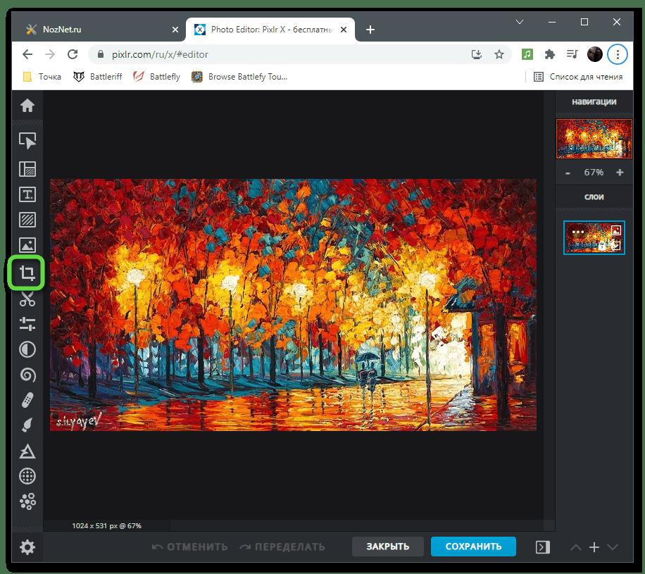 Выбор инструмента для обрезки фото через онлайн-сервис PIXLR