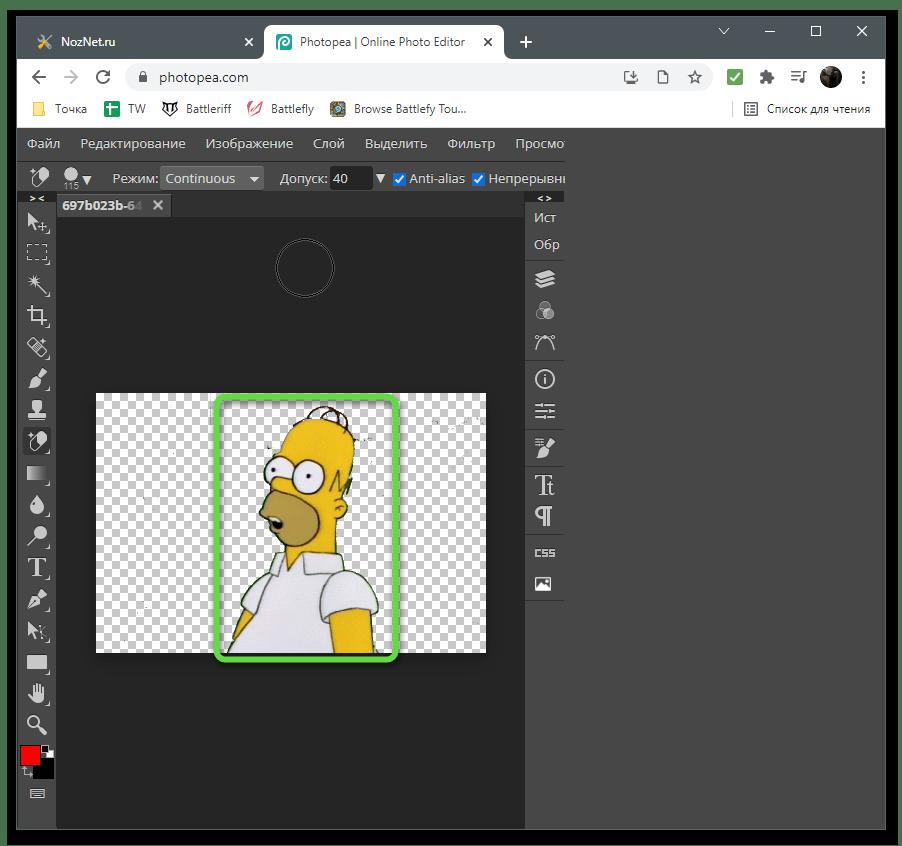 Выделение изображения для удаления фона на изображении через онлайн-сервис Photopea