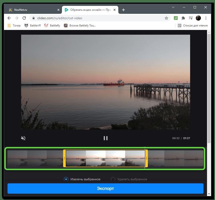 Выделение области для обрезки видео через онлайн-сервис Clideo