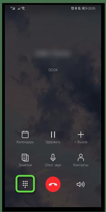 Вызов виртуальной клавиатуры во время звонка для набора добавочного номера на Huawei Android