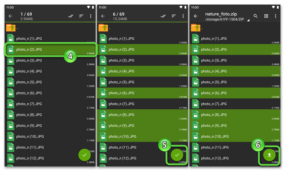 ZArchiver для Android выбор нескольких файлов в сжатом Zip-пакете, переход к их извлечению из архива