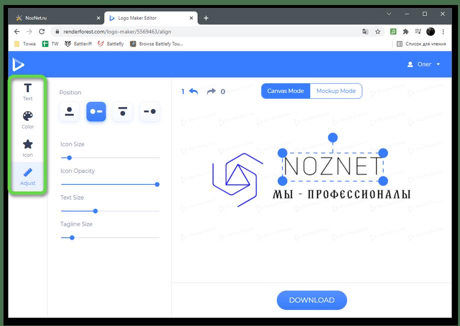 Другие инструменты для создания логотипа через онлайн-сервис RenderForest