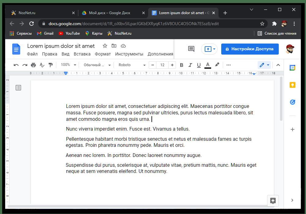 Инструменты для работы с документом в сервисе Google Диск после загрузки файла в формате PDF онлайн