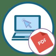 Как перевернуть ПДФ онлайн