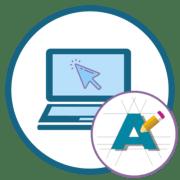 Как создать логотип онлайн