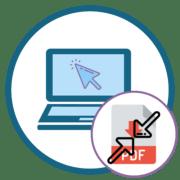Как сжать сжатый PDF онлайн