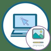 Как улучшить качество фото онлайн