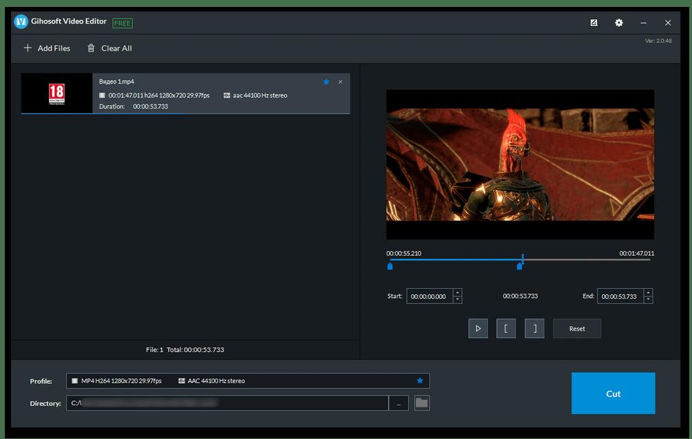 Окно программы Gihosoft Video Editor