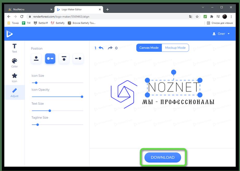 Переход к сохранению для создания логотипа через онлайн-сервис RenderForest