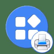 Программы для печати на принтере