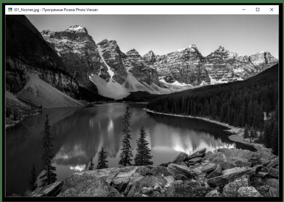 Результат преобразования цветной фотографии в черно белую на сайте онлайн-сервиса Online Photo Converter
