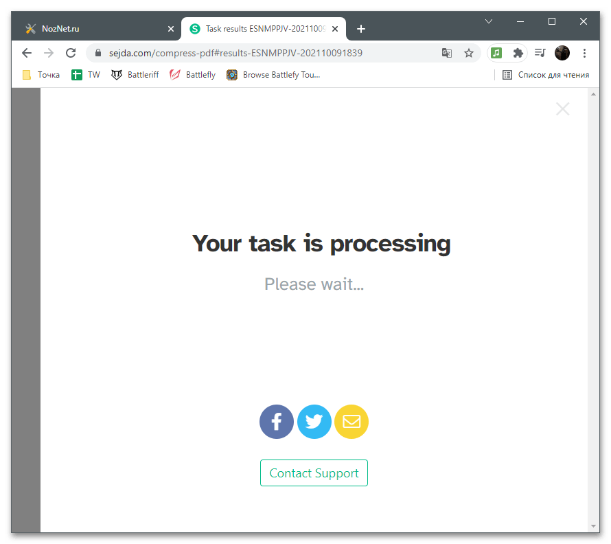 Слежение за процессом сжатия сжатого PDF-файла через онлайн-сервис Sejda