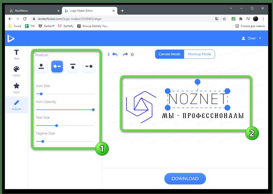 Страница редактирования для создания логотипа через онлайн-сервис RenderForest