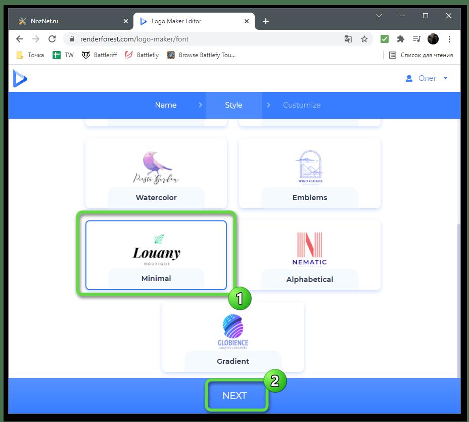 Выбор одного из оформлений для создания логотипа через онлайн-сервис RenderForest