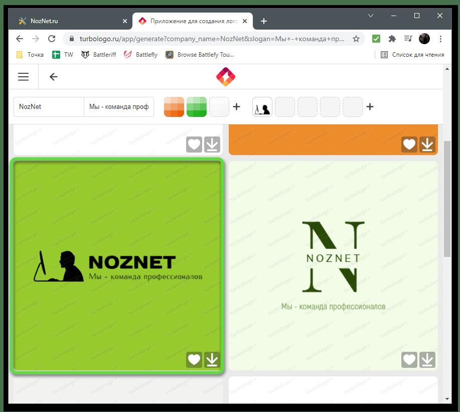 Выбор одного из типов для создания логотипа через онлайн-сервис Turbologo