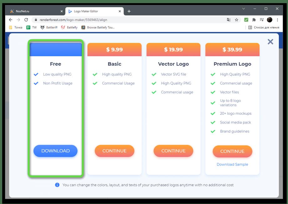 Выбор тарифного плана для создания логотипа через онлайн-сервис RenderForest